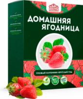 чудо ягодница в Гуково